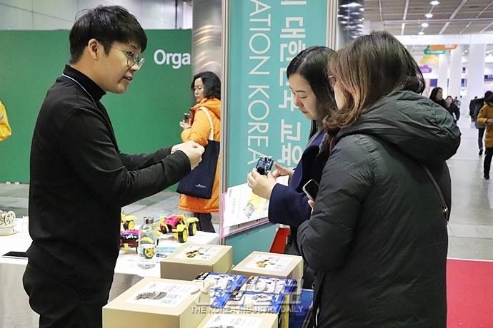 [포토뉴스] 미래 산업 꿈나무 모여라, 살아있는 4차 산업혁명 교육의 장
