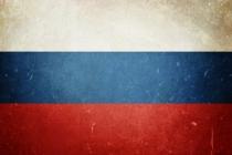2019년 러시아 경제성장률 1.1% 저조한 성적…올해 전망은?