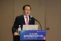 한국이스라엘산업연구개발재단, '라이트하우스 프로그램' 통해 로봇산업 공동발전 모색
