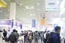 오토메이션월드 2020, 코로나19 확산에도 예정대로 개최