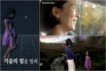 [가상현실 Touch①] MBC '너를 만났다', VR 등 기술의 발전이 선사한 '따뜻함'
