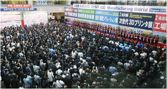 매뉴팩처링 월드 나고야(Manufacturing World_Nagoya 2020) 4월 개최 확정
