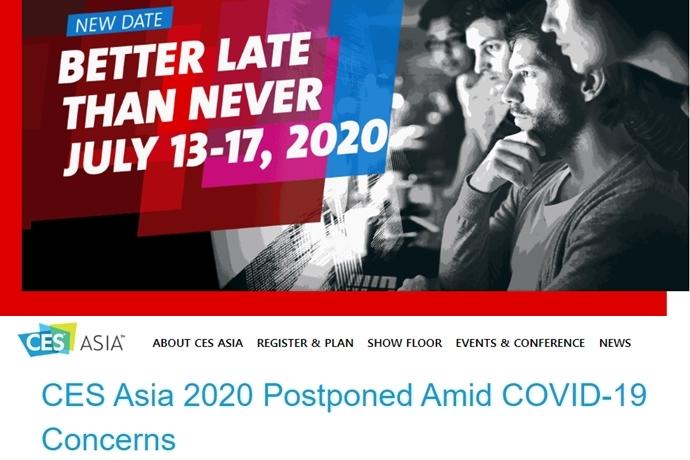 코로나19, 국제 전시회에도 영향…하노버메쎄·CES 아시아 2020 등 '연기'