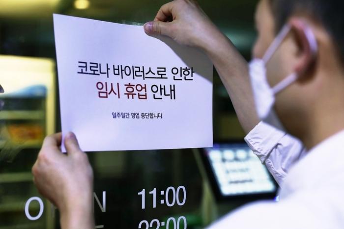 '코로나19'에 '신설규제'까지… '엎친데 덮친격' - 다아라매거진 업계동향