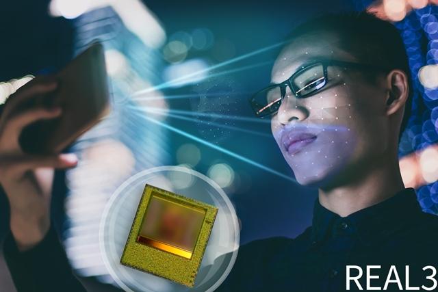 인피니언, 퀄컴과 협력 3D 인증용 표준 솔루션 제공 - 다아라매거진 신기술&신제품