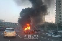 서부간선도로 1톤 화물차 화재 발생 월요일 출근길 정체