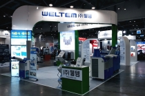 [KIMEX2020] (주)웰템, 산업현장 내 효율적인 환경을 위한 노력