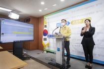 경기도 재난기본소득 10만 원, 기존 경기지역 화폐·신용카드로 사용 9일부터 신청 시작