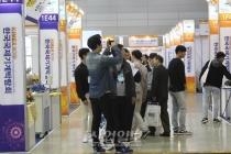 KIMEX 2020(한국국제기계박람회), 코로나19로 인해 7월로 일정 연기