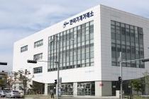 일찍이 '온라인 시장'에 주목한 한국기계거래소, 코로나19 직격탄 피했다