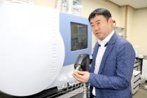 (주)유로사이언스, 금속성분분석기에 자동화설비 구축 '인건비·불량률↓'