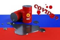 2020년 러시아 경제 마이너스 성장 전망, 코로나19 팬데믹 및 유가 급락 영향