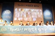 코로나19로 악화된 일자리 문제, 한국형 뉴딜·포스트 코로나 정책으로 푼다