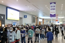 """'철저한 방역' 전시회 9곳 개최한 킨텍스(KINTEX), """"안심하기엔 일러"""""""