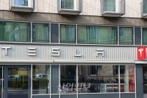 테슬라·폭스바겐 등 전기차 제조사, 신재생에너지 시장에도 '눈길'