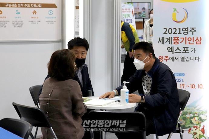 [포토뉴스] 속속 열리는 오프라인 전시회, 마스크 착용은 '필수' - 산업종합저널 전시회뉴스