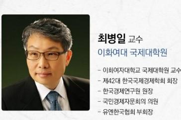 코로나19로 바뀐 세계경제, '비대면 서비스업' 한국 입장에서는 '기회'