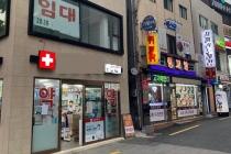서울 상가 공실률↑ 주거·업무지구 인근 상권 '선방'