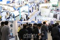 환경산업기술전 개최 5일 앞두고 전격 취소, 피해액도 '상당'