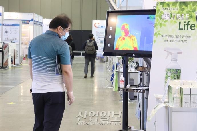 [포토뉴스] 금속산업대전, 코로나19에도 속속 이어지는 발길