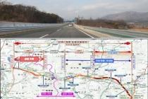 국도 37호선 파주~가평 73km 전 구간 착공 20년만 개통