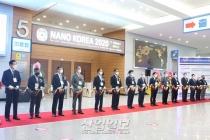 [포토뉴스] 나노코리아 2020(NANO KOREA 2020), 철저한 방역속에 개최