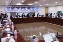 일본 수출규제 후 1년…국내 '스마트 제조혁신' 어디까지 왔나