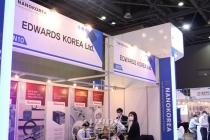 [나노코리아 2020]에드워드 코리아(EDWARDS KOREA), 100년 넘게 쌓은 노하우 한국시장 전달