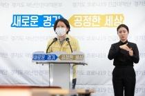 """코로나19 확산, 수도권 감염 타지역 전파 우려 """"여름휴가 두렵다"""""""
