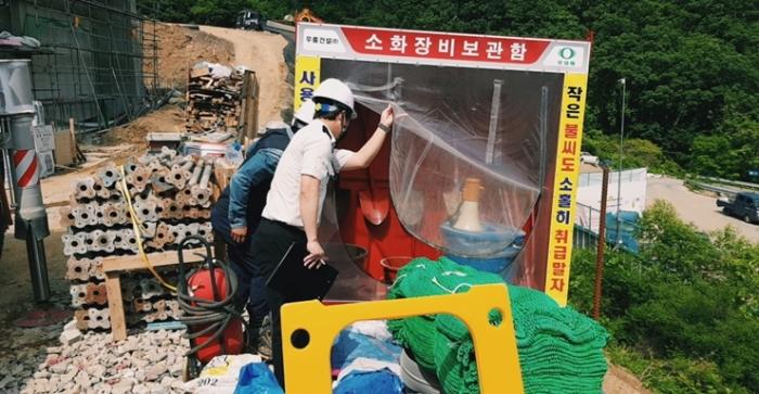 대형공사장 10곳 중 1곳 '안전불감증'