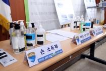 손소독제 제조업체 94곳 중 43곳 불법행위 적발