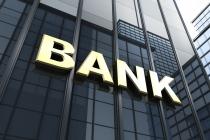 세계 상위 100대 은행 내 국내 은행, 순위 소폭 변동