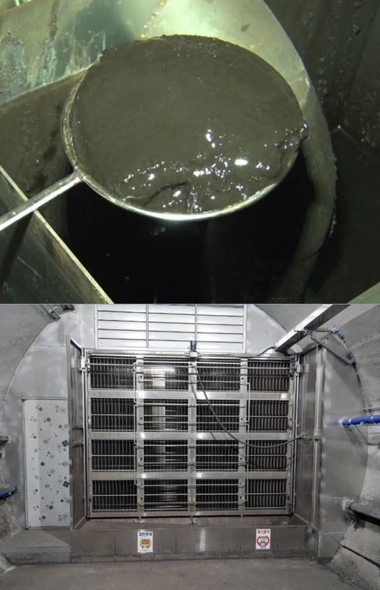 세계 최초 미세먼지 포집기 양방향 전기집진기 상용화 - 산업종합저널 신기술&신제품