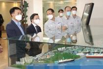 공정 사용 부품생산 재료 등 보세공장 반입대상 확대, 조선산업 지원