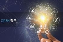 신기술·특허 보유 기업, 사업 참여 간소화