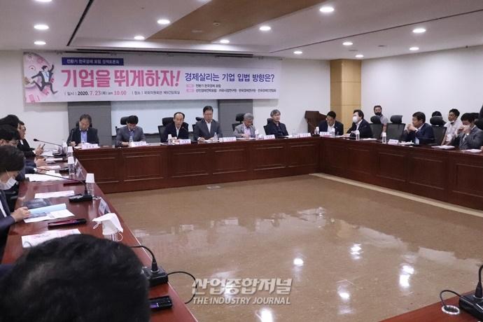 입법 예고된 '상법개정안', 투기세력 보호 우려 가중돼 - 산업종합저널 전시회뉴스