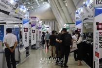 [포토뉴스] KIMEX 2020, 마지막날에도 여전히 식지 않는 열기