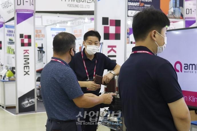 [포토뉴스] KIMEX 2020, 마지막날에도 여전히 식지 않는 열기 - 온라인전시회