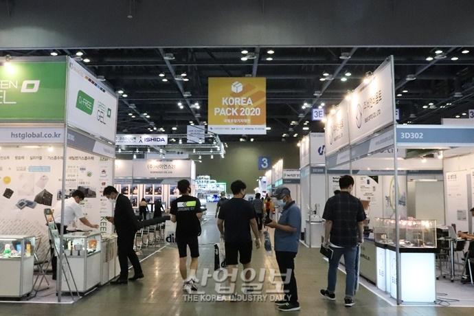 [포토뉴스] 국제포장전시회(KOREA PACK), 언택트 핵심 '패키징·물류' 한자리