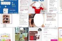 인플루언서 4명, 고의·상습적 부당 광고