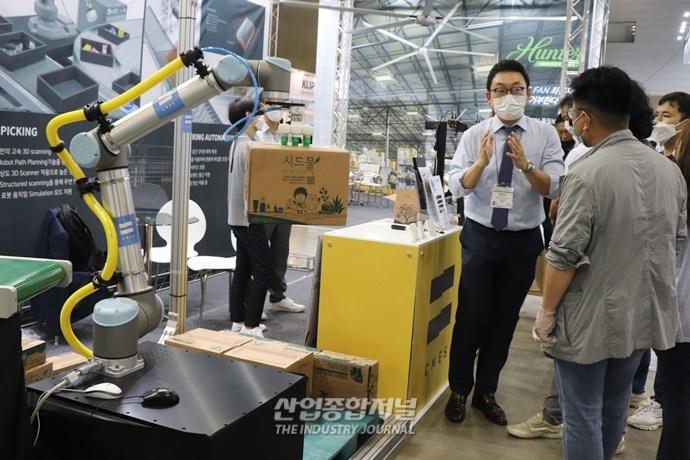 [포토뉴스] KOREA MAT 2020, 물류 산업 트렌드 한자리에 모였다 - 산업종합저널 전시회뉴스