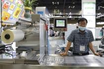 [KOREA PACK 2020] 35년 축적 기술 녹여낸 열성형 진공포장기