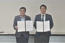 시흥산업진흥원, 한국조명ICT연구원과 업무협약 체결