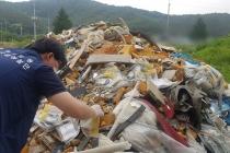 2천800톤 '쓰레기산' 방치·무단투기 등 불법 폐기물처리업자 무더기 적발