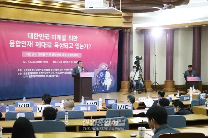 대한민국 인재 육성, '융합형 인재'가 답이다 - 산업종합저널 업계동향