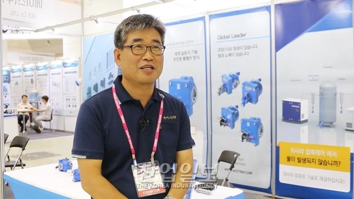 [동영상뉴스][KIMEX 2020] 에이스(주), '에이스트랩' 사용해 산업현장 '물' 다스린다 - 온라인전시회