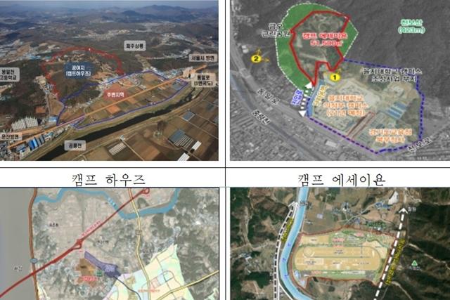 주한미군 공여구역 주변지역 등 발전종합계획 변경안 마련