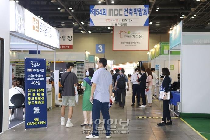MBC 건축박람회, 개막 2시간 만에 '일정 중단'