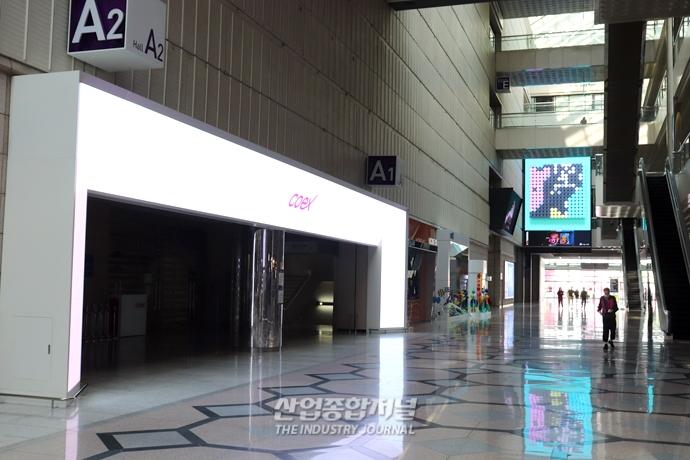 코로나19로 시름하는 전시산업, 관련 업체도 '이중고' - 산업종합저널 심층기획
