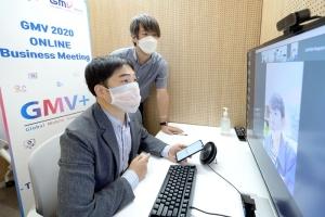 """'비대면 시대' 글로벌 기업 """"한국 ICT에 관심 있어요"""""""